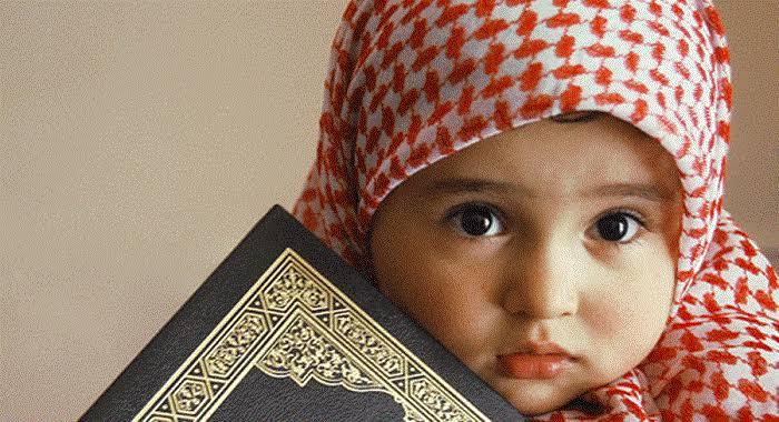 Nama bayi perempuan dari tokoh islam